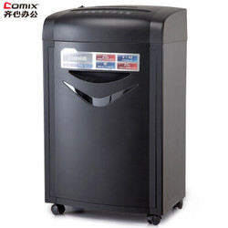 齐心(COMIX)S525 长续航办公机 双入口双桶可碎卡碎光盘单次碎纸20张25L容量