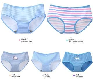Langsha 浪莎  LS1573dddd 女士内裤