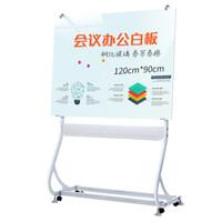 快朵小屋 磁性钢化玻璃白板/移动支架白板/磁性办公白板/会议白板/练字板/写字板带支架90*120cm
