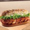 汉堡王 果木香风味火烤鸡腿堡 单次电子兑换券