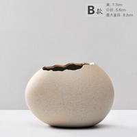 字趣 仿蛋壳陶瓷花器