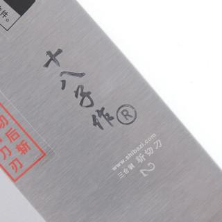 SHIBAZI 十八子作 名厨斩切刀