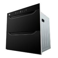 Ronshen 容声 ZTD90-RX02E 嵌入式消毒柜