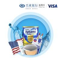 兴业Visa信用卡 圣诞海淘活动