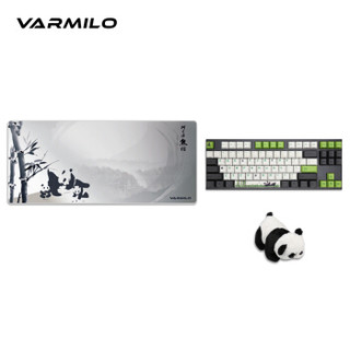 Varmilo 阿米洛 Miya68 Pro 机械键盘 熊猫定制系列