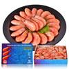 海买 熟冻加拿大北极甜虾 腹籽率75%-80% (90-120只  1kg)
