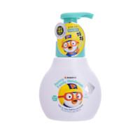 Pororo 儿童泡沫洗手液 300ml *3件