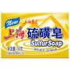 上海香皂 上海硫磺皂
