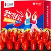 星农联合红小厨 十三香小龙虾1.5kg 6-8钱/18-25只 火锅食材 海鲜水产 *2件 95.9元(合47.95元/件)