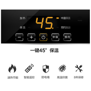 Midea 美的 F60-15WB5(Y) 电热水器 60升 白色