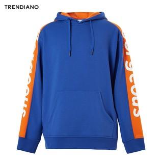Trendiano 3GC304832P 男士连帽卫衣