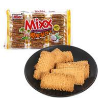 MIXX 椰蓉酥饼干 (380g、椰奶味)