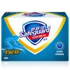 Safeguard 舒肤佳 活力运动系列 香皂
