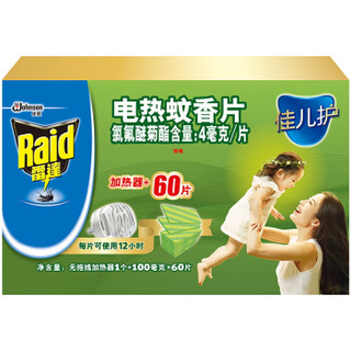 Raid 雷达蚊香 佳儿护 电热蚊香片