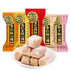 徐福记 酥心糖600g+ 盼盼大唐风华膨化零食大礼包684g