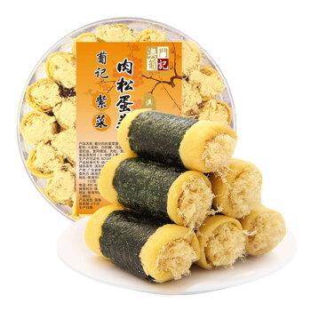 葡记 紫菜肉松鸡蛋卷 澳门风味手信 广东特产 手工酥性曲奇饼干糕点 海苔休闲零食 260g *17件