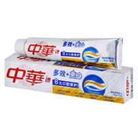 ZHONGHUA BOOK COMPANY 中华书局 ZHONGHUA 中华 多效 亮白牙膏