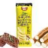 豪氏 休闲零食 薯片小吃 山药薄片 牛排味 92g/袋 *26件 105.4元(合4.05元/件)