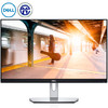 DELL 戴尔 S2319H 23英寸微边框显示器 1089元