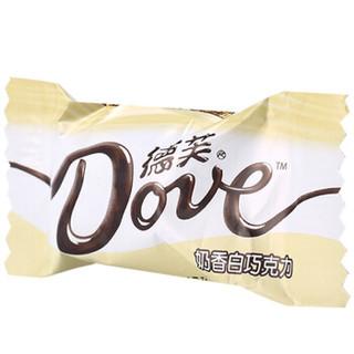 Dove 德芙 小巧粒 袋装奶香白巧克力