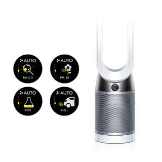 dyson 戴森 TP05 空气净化风扇 (银白色)