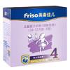 Friso 美素佳儿 儿童配方奶粉
