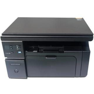 HP 惠普 LaserJet Pro M1139 黑白激光多功能一体机 (黑白激光、家庭打印,家庭办公,小型商用,其他、打印 扫描 复印、A4、USB、一体式硒鼓)