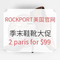 2018劳工节、海淘活动:ROCKPORT美国官网 精选鞋靴 季末大促