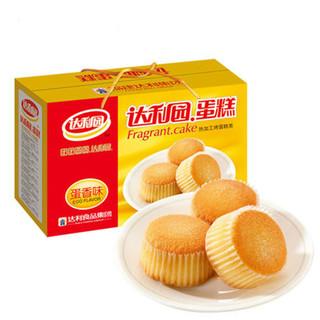 达利园 蛋香味蛋糕 礼盒装 600g