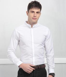 Hodo 红豆  DMHBCS02S 男士长袖衬衫