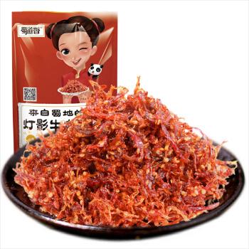 蜀道香 灯影牛肉丝 (88g、麻辣味)