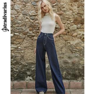 stradivarius 04870681703-23 女士牛仔裤