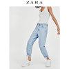 ZARA 08197033406-24 女士牛仔裤