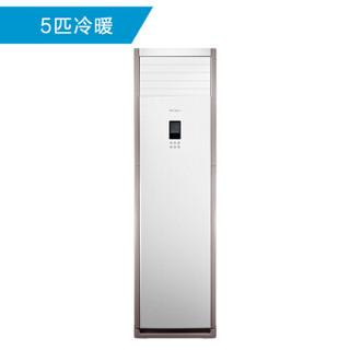Midea 美的 KFR-120LW/SDY-PA400(D3) 商用柜机空调 5匹