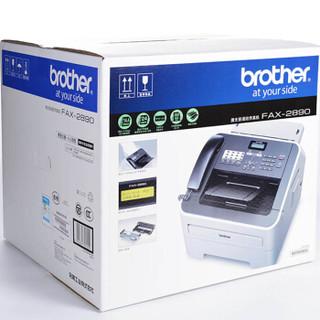 Brother 兄弟 FAX-2890 激光多功能传真机 黑白激光