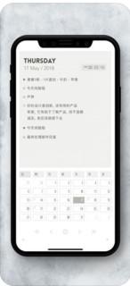 《Flink》iOS数字版软件