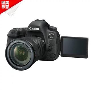 Canon 佳能 6D Mark II(EF 24-105 IS STM)单反套机