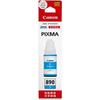 Canon 佳能 GI-890 C 青色墨水瓶 (青色(蓝色)、原装耗材、普通装)