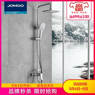 JOMOO 九牧 36310 淋浴花洒套装