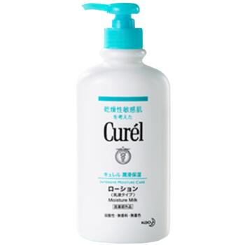 Curel 珂润 润浸保湿丰盈弹润护体乳液身体乳