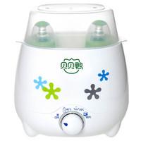 贝贝鸭 A14C 婴儿双奶瓶消毒器二合一