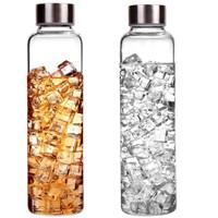 京东PLUS会员 : 嘉鸿美居 风系列 玻璃瓶550ml*2只装弹力防震布套 6404灰色粉红色 *9件