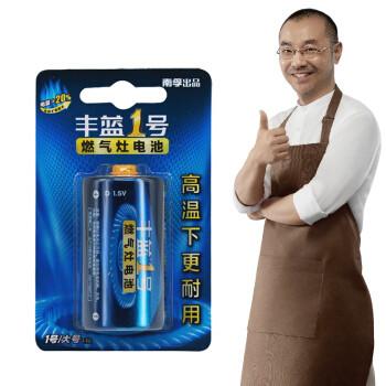 丰蓝1号碳性大号1号电池1粒装 适用于燃气灶热水器电池/燃气灶/热水器/收音机/手电筒等 R20P *10件