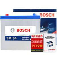 BOSCH 博世 汽车电瓶蓄电池S4 46B24L 12V轩逸/长安CX20/奔奔