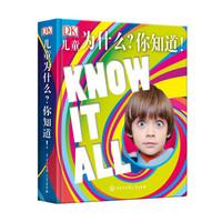 《DK儿童为什么?你知道!》