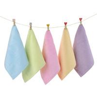 竹之锦 毛巾家纺 竹纤维素色柔软婴幼儿童口水巾小方巾5条装 随机色 15g/条 20×20cm