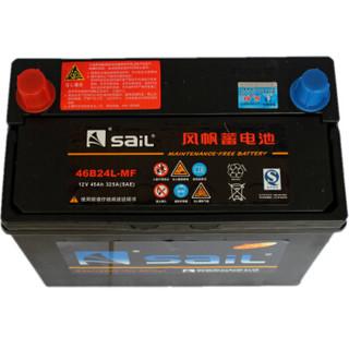 风帆(sail)汽车电瓶蓄电池46B24L/R 12V 起亚锐欧K2千里马秀尔现代雅绅特 以旧换新上门安装