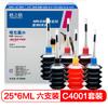 格之格 NR-C4001 打印机墨水 6支装 (彩色、通用耗材、超值/大容量)