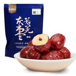 西域良品 若羌灰枣二等500g/袋 休闲食品 可追溯 新疆特产红枣 大枣 *7件