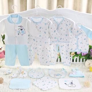 亿婴儿 四季款 婴儿服饰 (蓝色、15件套、新生儿)